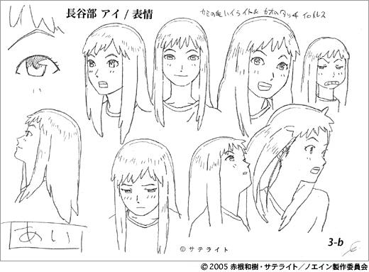 WEBアニメスタイル_TOPICS