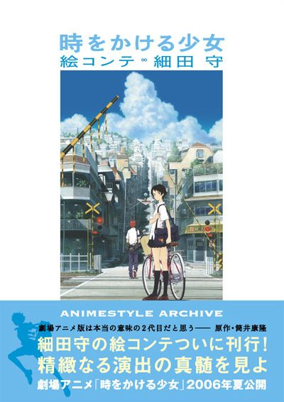 http://www.style.fm/as/02_topics/02_topics_img/tokikakebook.jpg